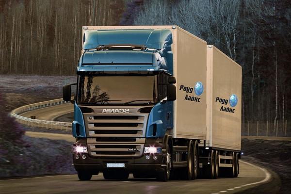 Выгодные перевозки грузов